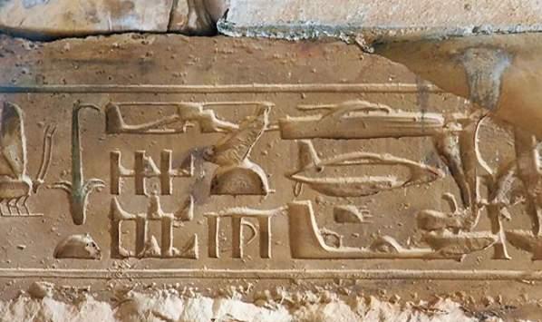 Hiërogliefen van hypermoderne voertuigen en ruimteschepen in tempel van Seti in Abydos, 1300 jaar voor Christus.
