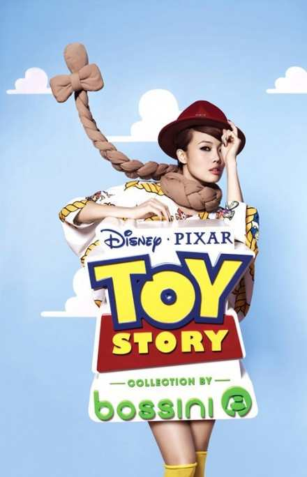 Alziende oog, Toy Story